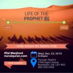 Iffat-Mabool-NurulQuran-12-23-530pm-Life-of-the-Prophet