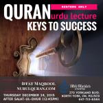 Iffat-Mabool-NurulQuran-12-24-1pm-Keys-to-Quran
