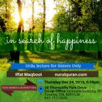 Iffat-Mabool-NurulQuran-12-24-530pm-Search-for-Happiness