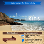 Iffat-Mabool-NurulQuran-12-25-530pm-Wash-Away-Sins