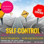 Iffat-Mabool-NurulQuran-12-29-1pm-Self-Control
